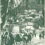 История Албании