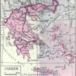 Факты о Греции