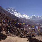 Территория и климат Непала